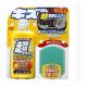 Soft99 Micro Liquid Compound Set Dark & Metallic 250ml – cleaner do lakieru