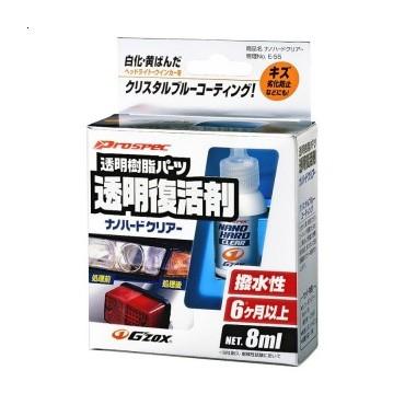 Soft99 Nano Hard Clear - Regeneracja Reflektorów