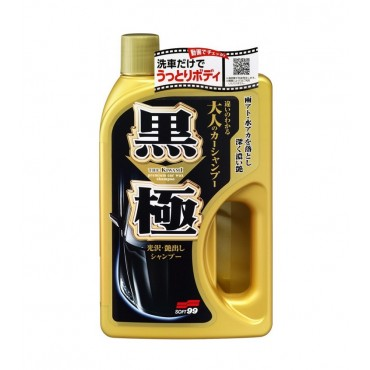 Soft99 Kiwami Extreme Gloss Shampoo Dark 750ml + gąbka