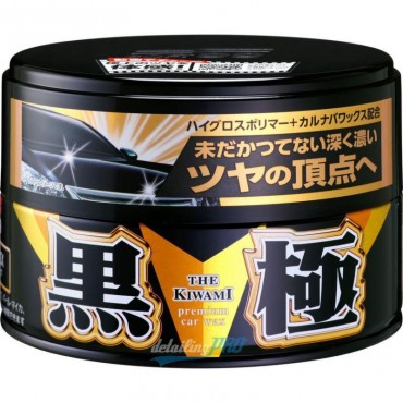 Soft 99 Kiwami EXTREME GLOSS WAX Black Hard Wax 200g