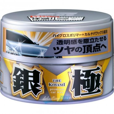 Soft99 Kiwami EXTREME GLOSS WAX Silver Hard Wax 200g