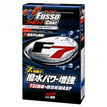 Fusso Coat F7 Black & Dark 300ml