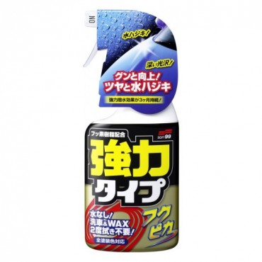 Soft99 - FUKUPIKA Spray Strong Type Quick Detailer 400ml